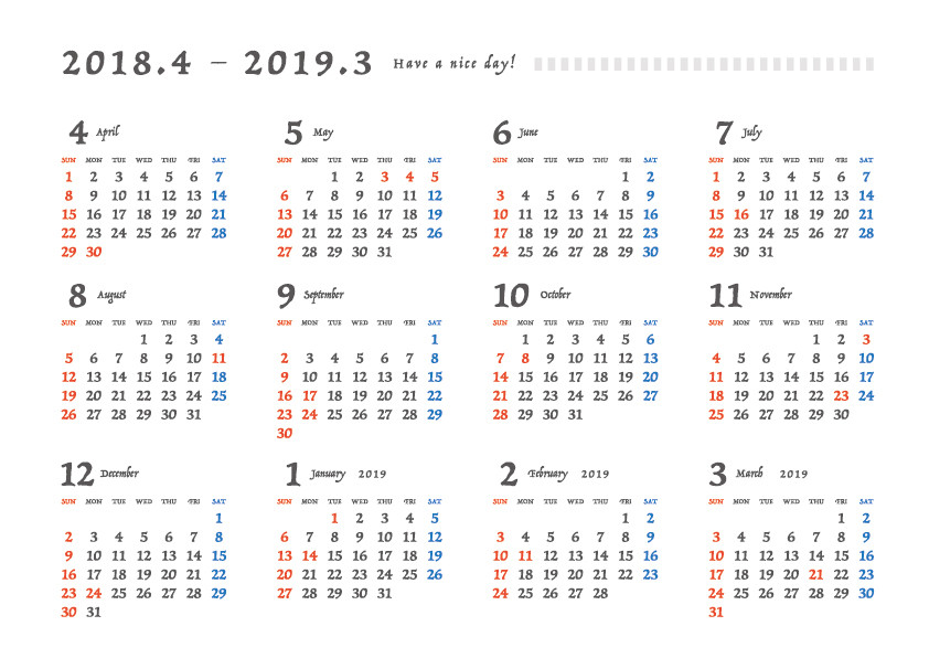 小児アトピーの経過をカレンダーに付ける