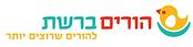 Logo_horimb.png
