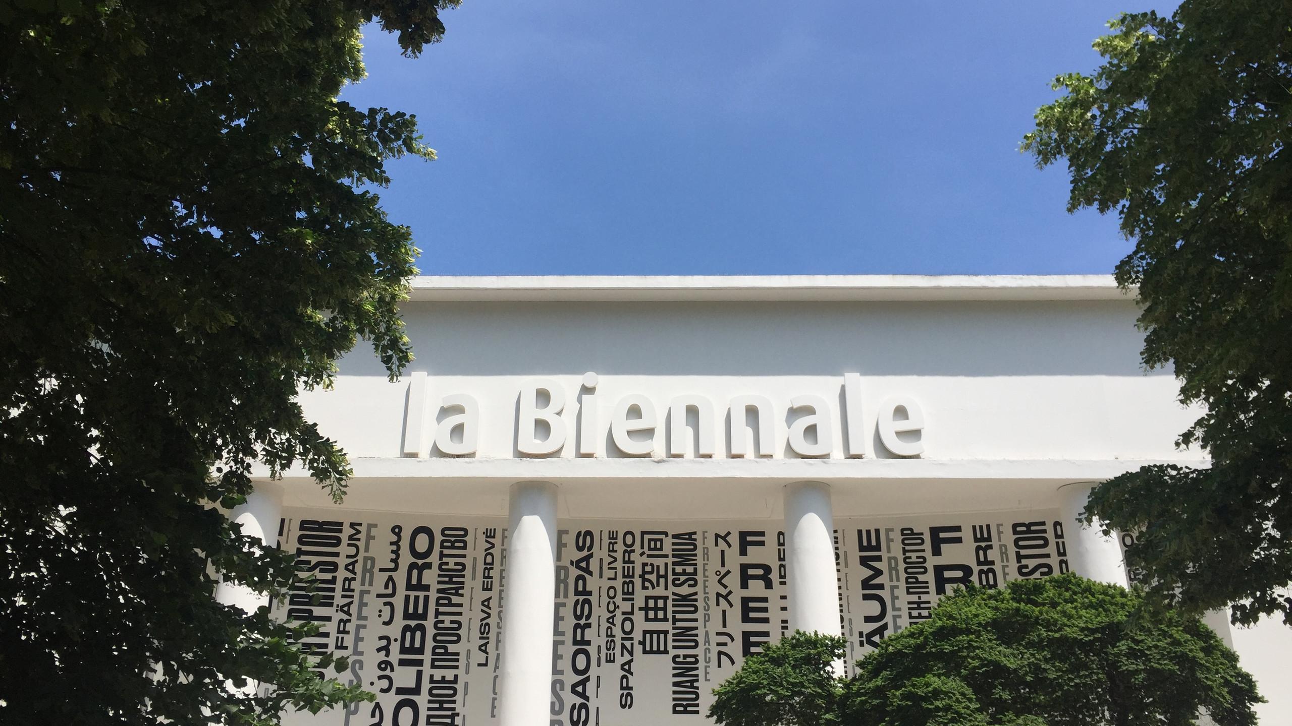 Biennale Pavillon in den Giardini