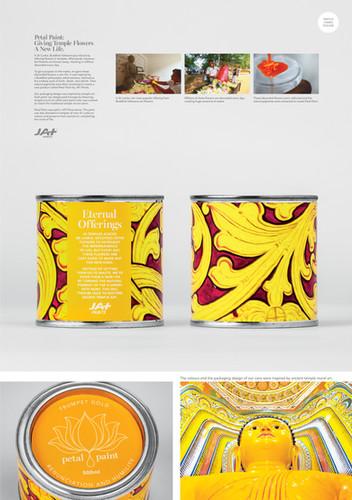 Petal Paint - Yellow