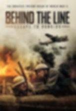 Behind The Line.jpeg