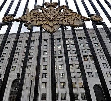 НЦУО России.jpg