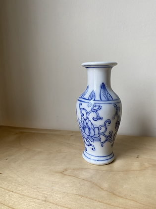 Unnew Vase | Small