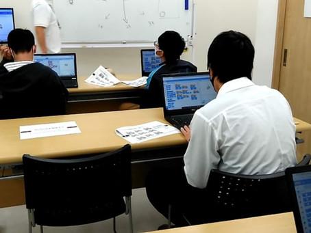プログラミング/学習支援(きみどりはうす)