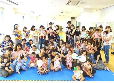 23組の親子と!!赤ちゃん夏祭り🍉