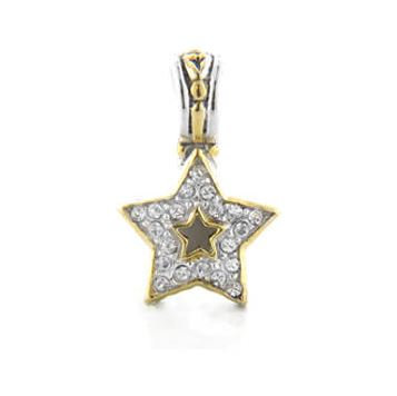 JM Wish Star Slider Charm