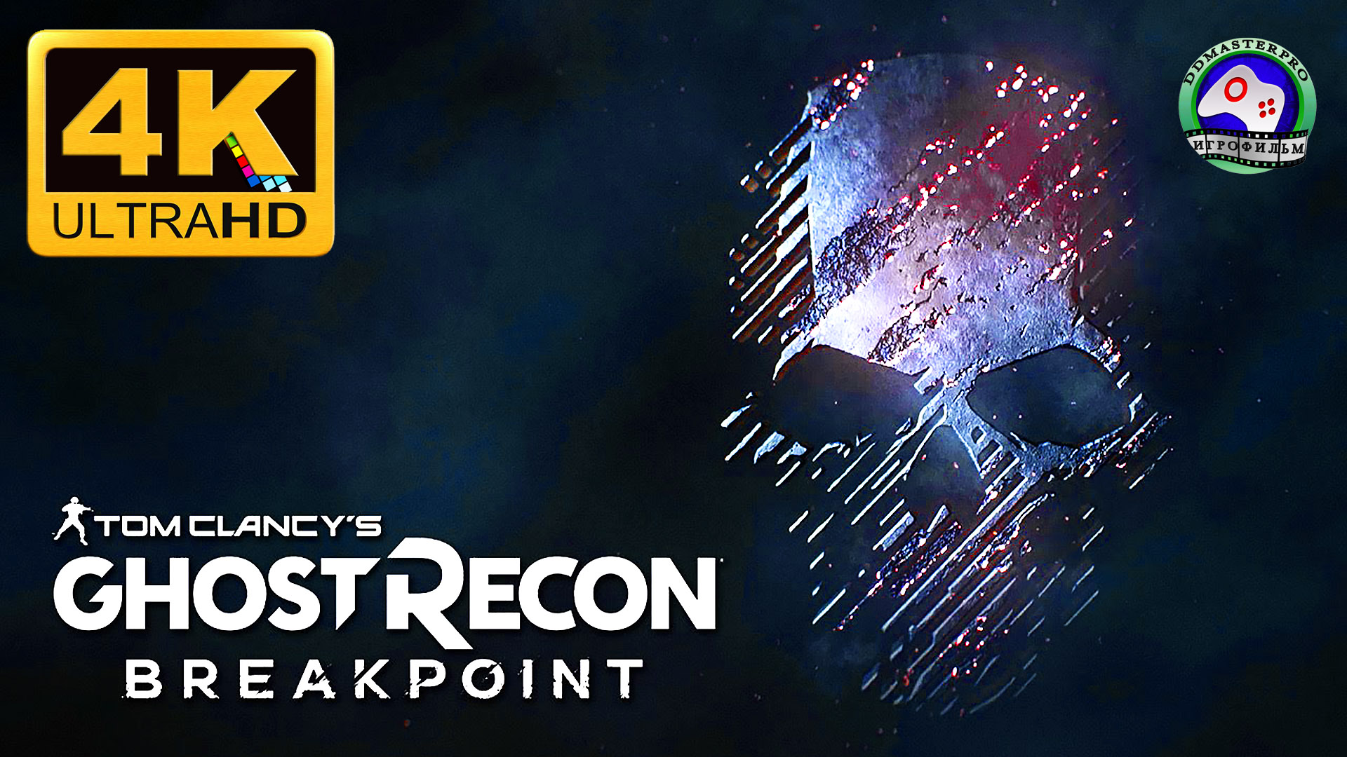 Ghost Recon Breakpoint ИГРОФИЛЬМ
