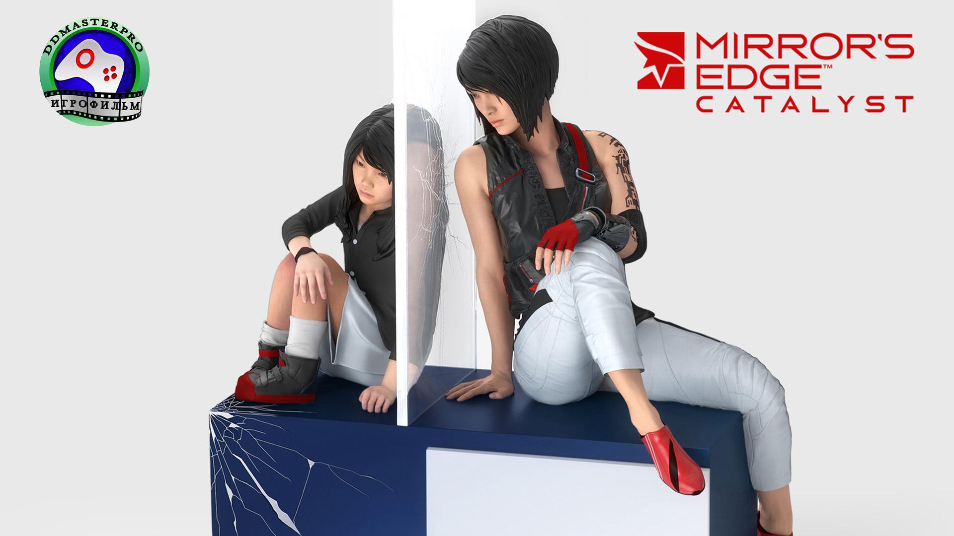 Mirrors Edge 2 Игрофильм