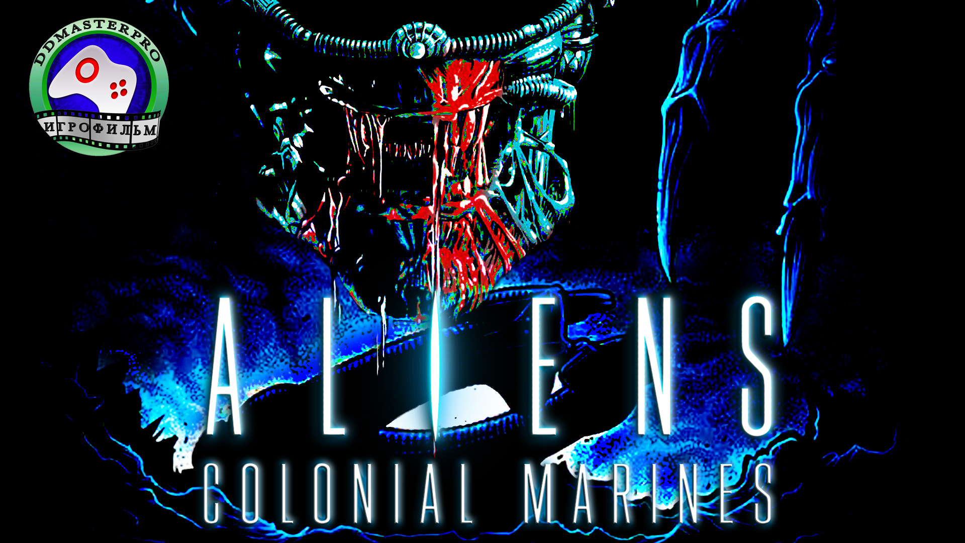Aliens Colonial Marines Игрофильм