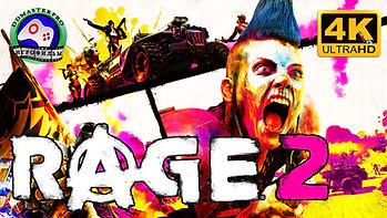 Rage 2 игрофильм копия.jpg