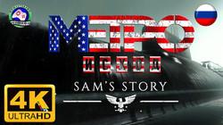 Metro Exodus История Сэма Игрофильм на русском 4K60FPS прохождение без комментариев сюжет фантастика
