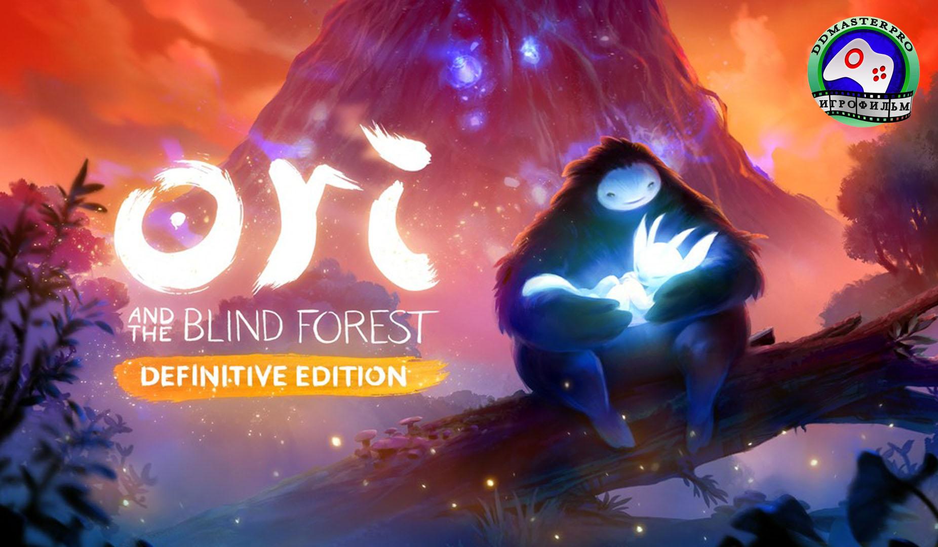 Ori and the blind игрофильм