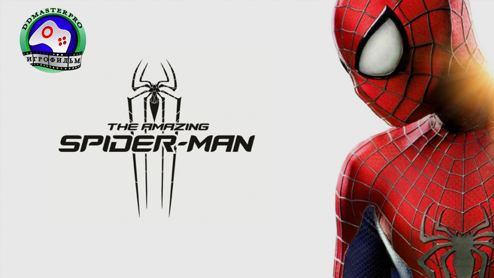 Новый Человек паук The Amazing Spider-Man ИГРОФИЛЬМ сюжет фантастика