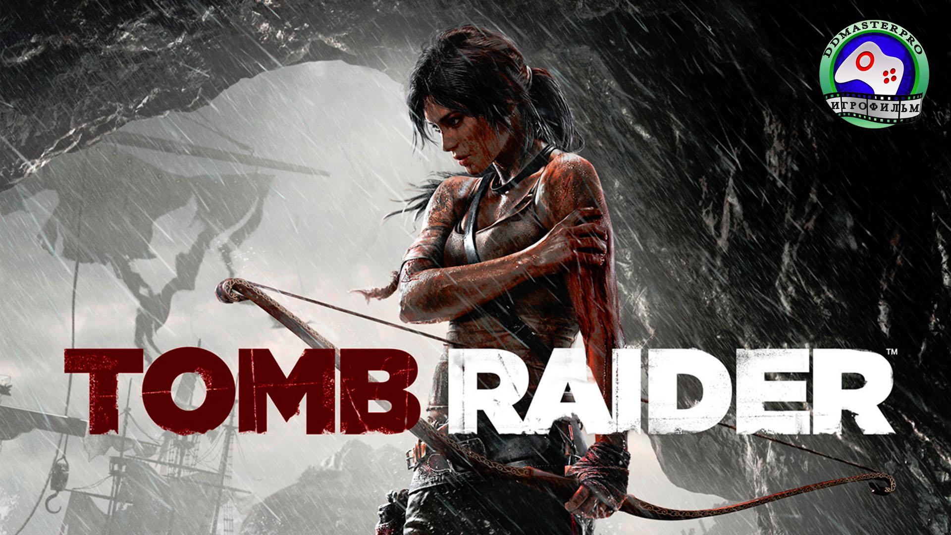 Лара Крофт в Треугольнике Дракона Tomb Raider прохождение без комментариев ИГРОФИЛЬМ приключения