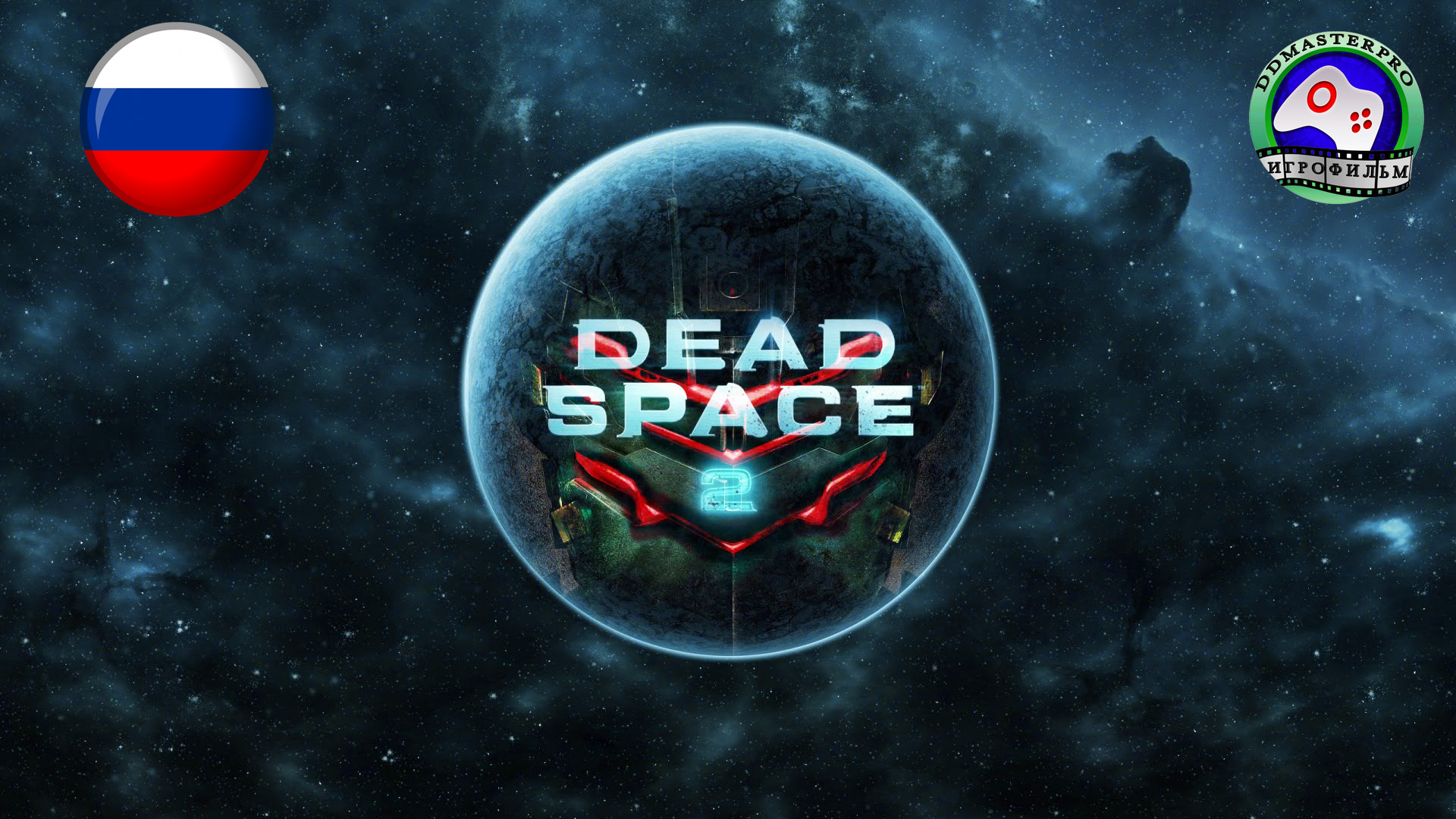 Dead Space2 1