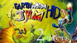 Earth WORM JiM HD (XBOX) - 2 ЧАСТЬ (Прохождение)
