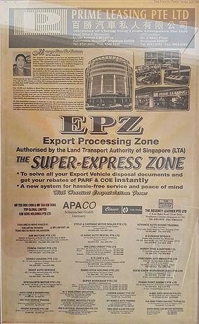2003 April - EPZ (1).JPG