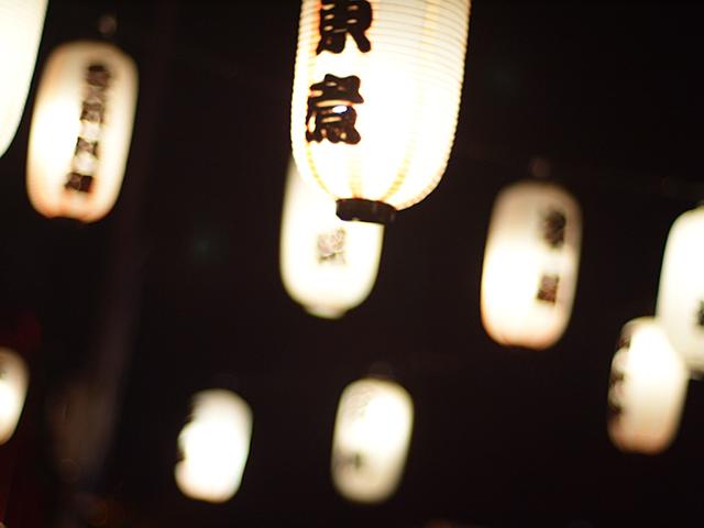Lantern Sea - 燈籠海