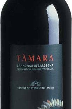 Tàmara Cannonau di Sardegna DOC 2014, Cantina del Vermentino 0.75 L
