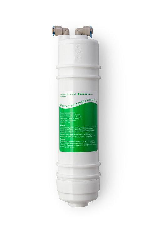 Фильтр тонкой очистки (ультрафильтр) HF-06 UF