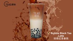 Bubble Black Tea Latte