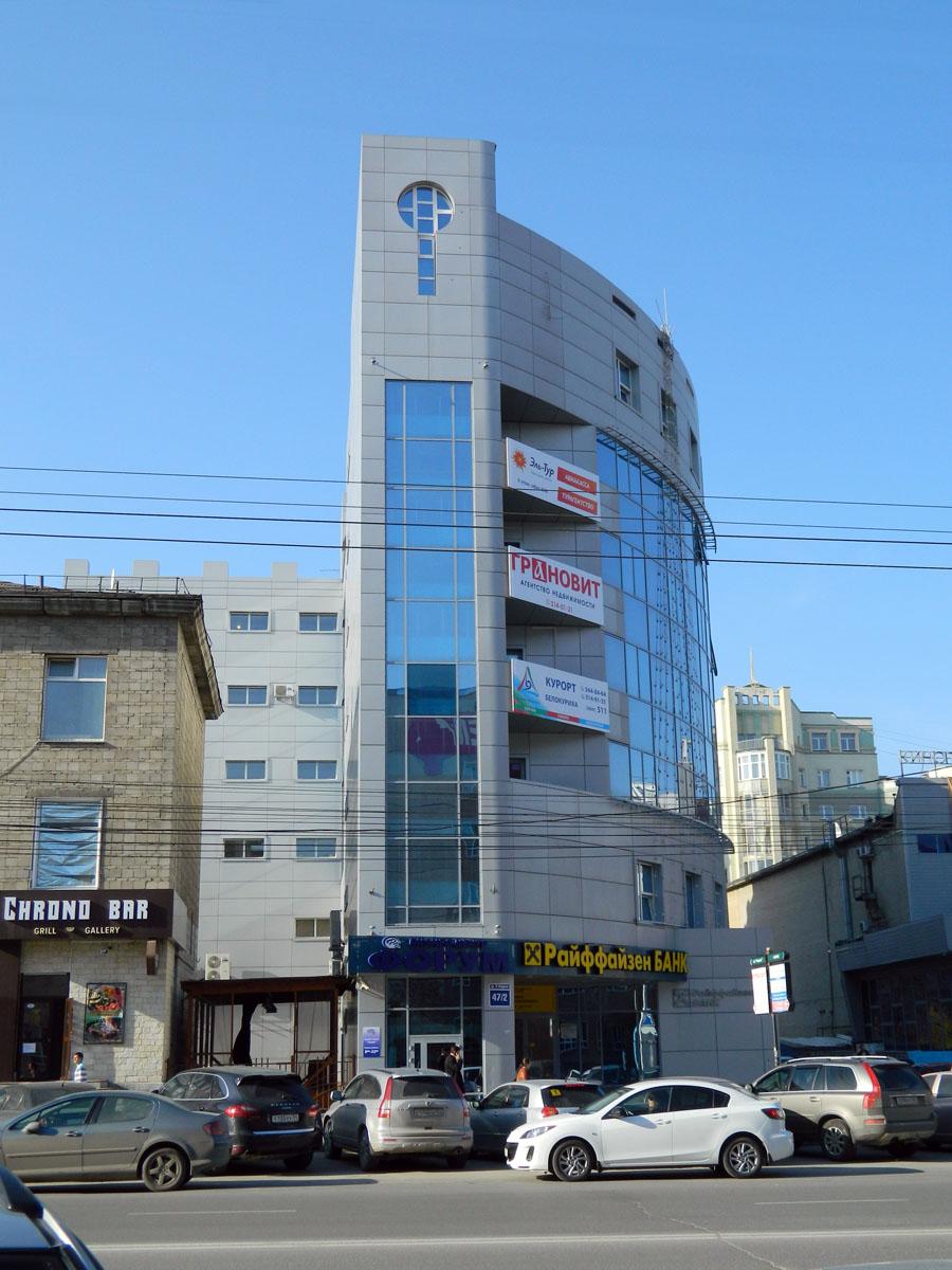 Бизнес-центр «ФОРУМ»