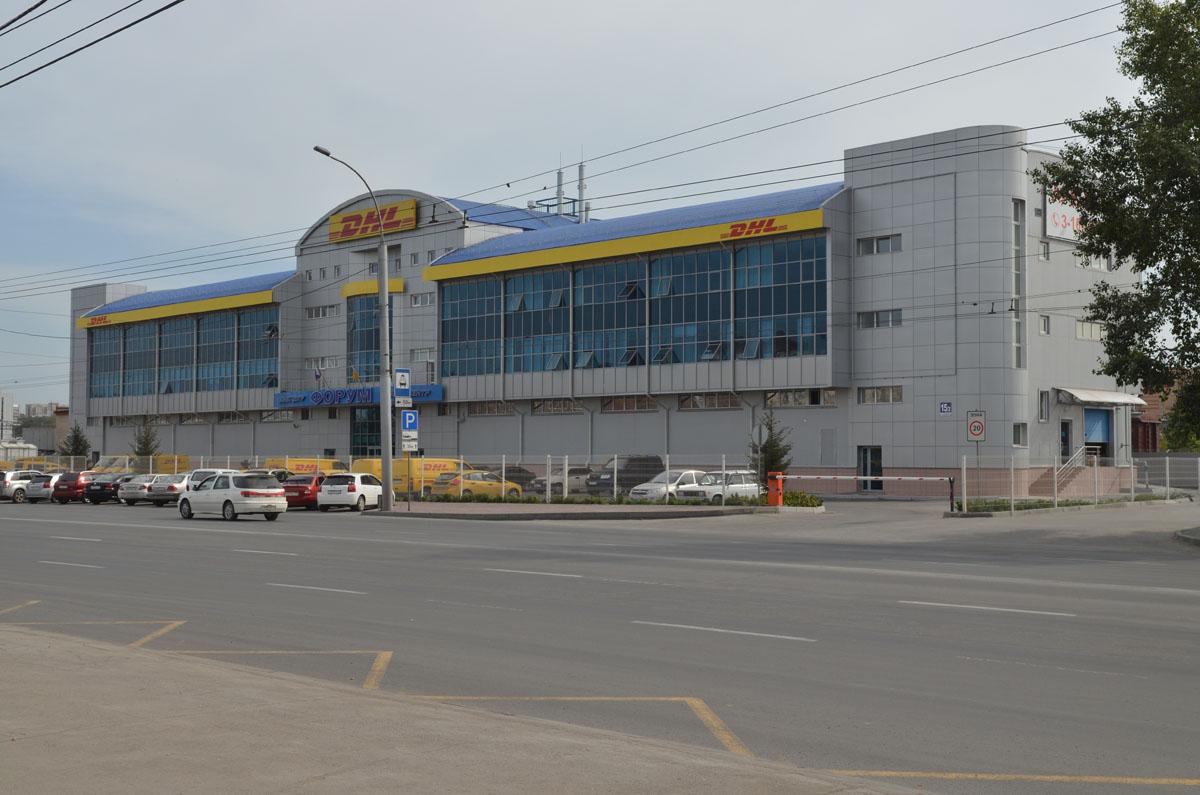 Офис компании DHL