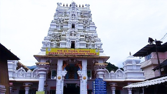 Sakleshpur Places to visit - Kukke Subramanya Temple