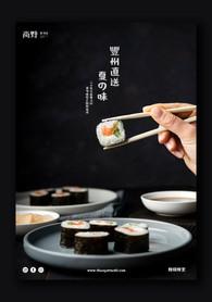 餐牌設計.jpg