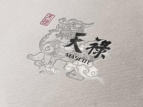 logo_4_orig (1)-min.png