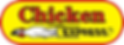 chicken express logo.png