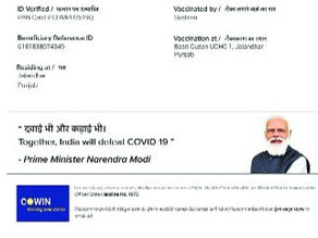 """Centre Defends PM's Photo On Vaccination Certificate; Calls It An """"Awareness Message""""."""