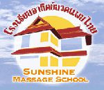 Sunshine Massage
