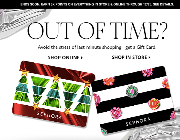photo relating to Sephora Printable Coupons identify Sephora is made up of the fantastic Reward your self can continue to get hold of in advance of