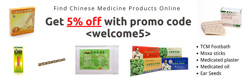 Find Chinese Medicine products online!