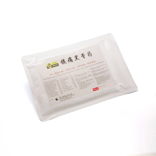 Pain Relieving Black Ointment Plaster 镇痛黑膏药布