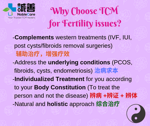 Why choose TCM for fertility issues