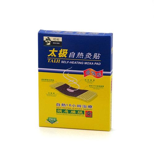 Tai Ji Self-Heating Moxa Patch 太极自然灸贴