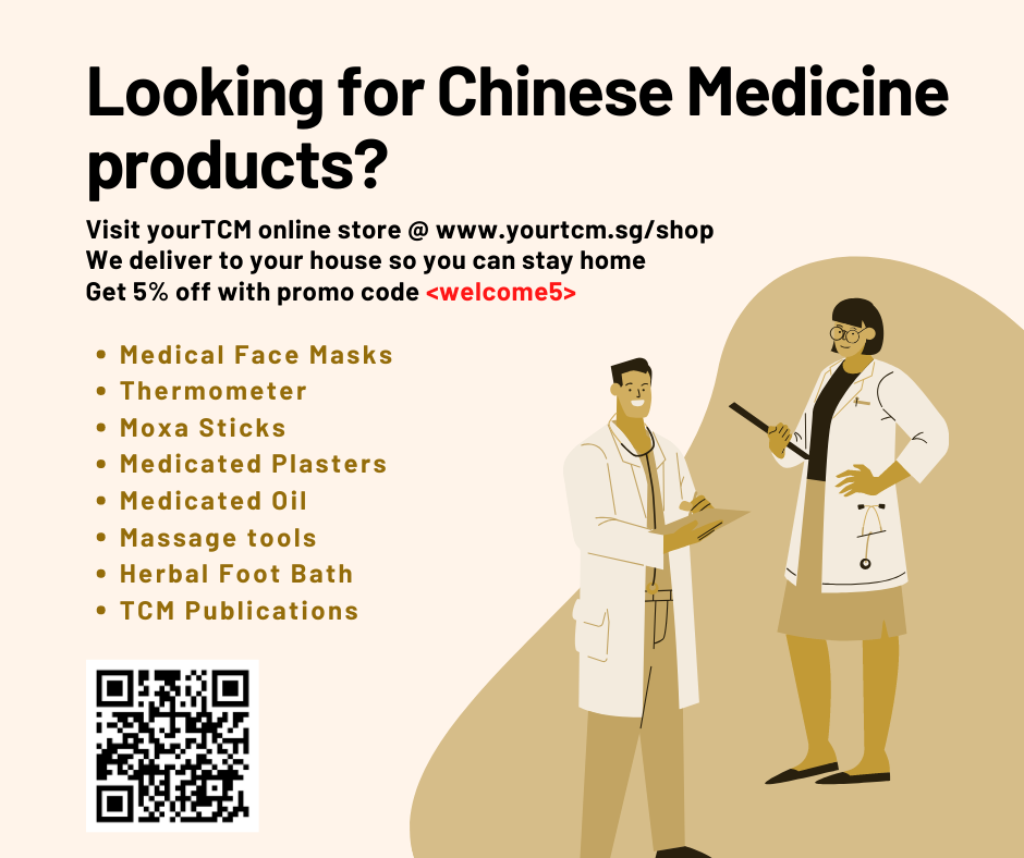 online tcm products