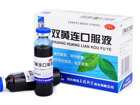 新型冠状病毒肺炎:双黄连行,还是不行?