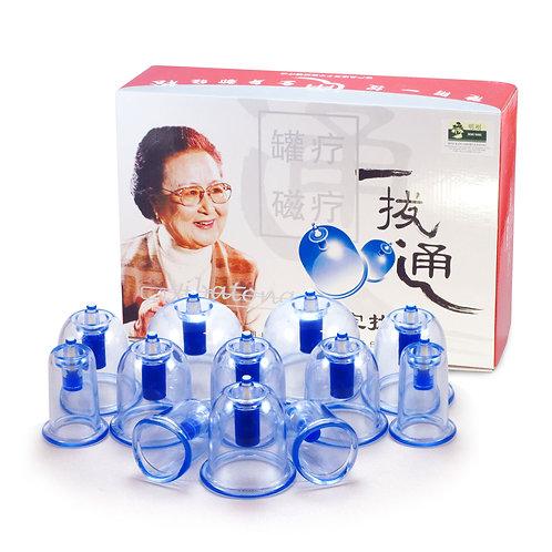 Yi Ba Tong Vacuum Cupping Set 一拔通真空拔罐
