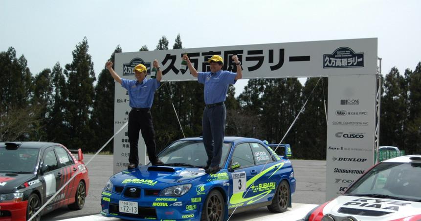 2006 久万高原3 (2).JPG