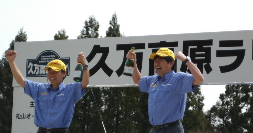 2006 久万高原1 .JPG