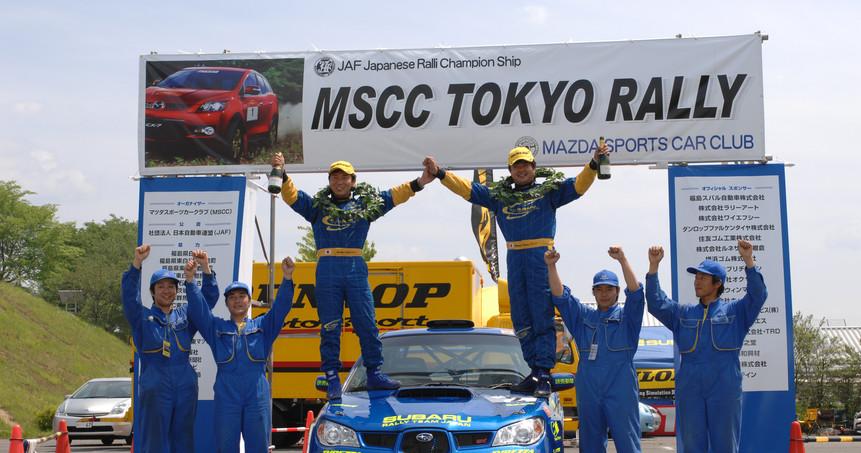 2007 福島2.JPG