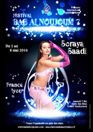 Soraya Saadi, invitée au Festival Bab Al Noujoum - Nancy