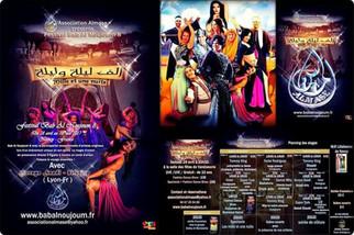 Soraya Saadi, invitée sur scène et en stages, à Nancy, au Festival Bab al Noujoum
