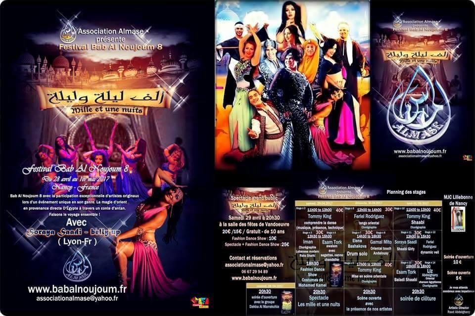 flyer festival bab al noujoum 2017