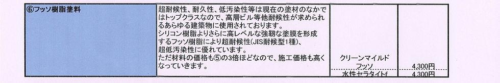 CCF_000012.jpg