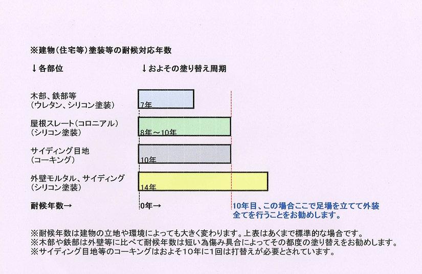 CCF_000014.jpg
