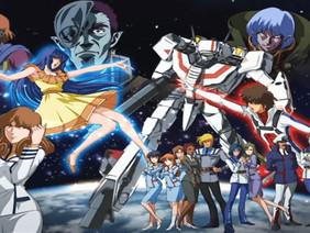 Guia de Animes Retrô